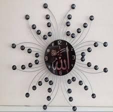 Allah yazılı duvar süsleri.