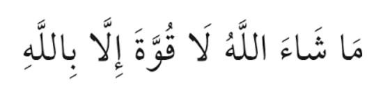 belaları defetmek için okunacak dua.