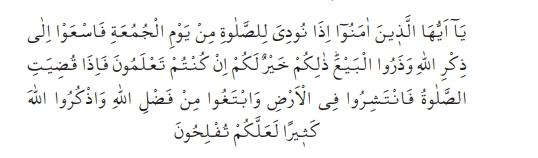 Cuma Namazının İslam Dinindeki Yeri ve Hükmü- Fazileti.