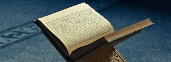Dini sözler ve Miraç kandili Mesajları.