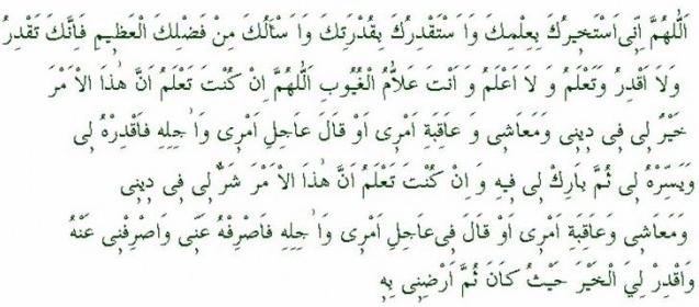 İstihare Duası Arapça Türkçe Anlamı.