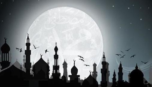 Kadir Gecesi namazı ve duası Kadir, Gecesi namazı kılmanın sevabı, fazileti.