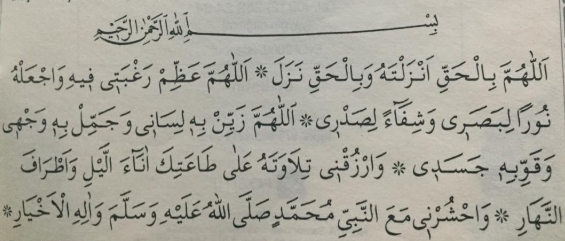 Kuran-ı Kerime Başlama Duası.