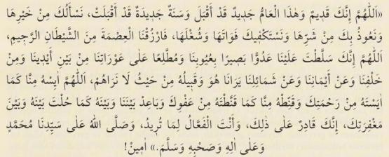 muharremin ilk on günü okunacak dua.