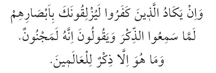 Nazar duası nasıl okunur Nazara Göz Değmesine karşı okunacak dualar.