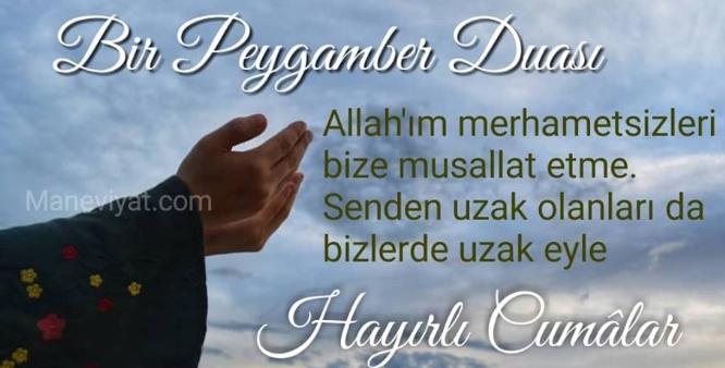 Nebi (sav) Cuma Günü,Duhan süresini okuyanın günahları affedilir.