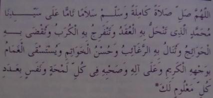 Önemli Salavat-ı 4444  Arapça, Türkçe, Fazileti, Bu Salavatın okuma şekli.