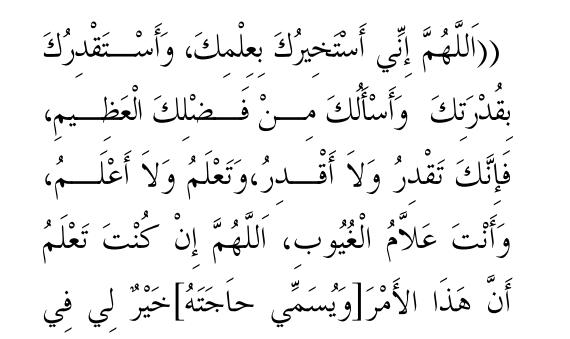 Peygamberimizin öğrettiği İstihare duası Arapça ve Anlamı.