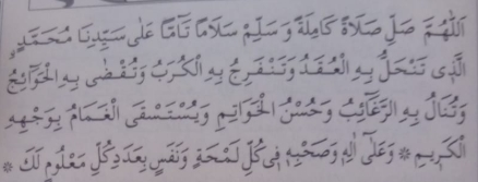 Salat-ı Tefriciye  Arapça yazılışı ve manası şöyledir.