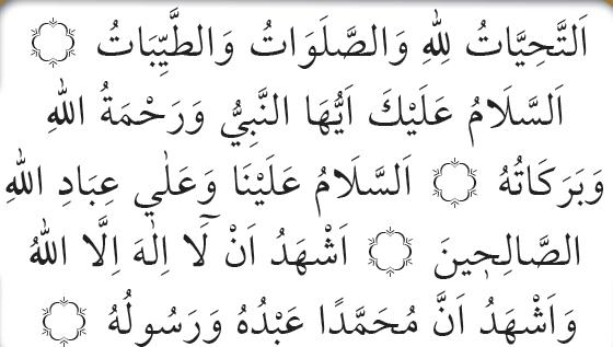 Tahiyyat Duası ve Anlamı.